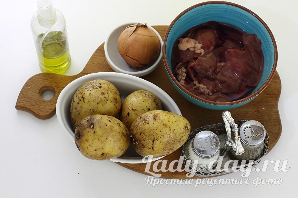 картошка и печень