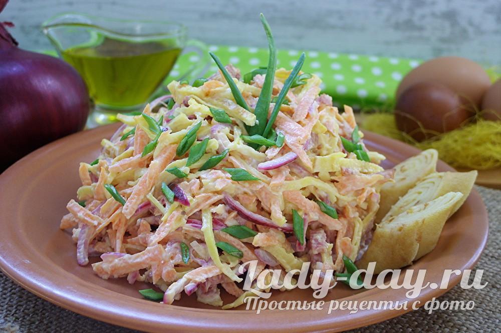 Салат с блинами и копченой колбасой с фото