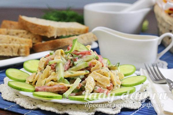 салат с блином