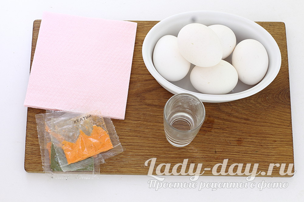 яйца и краска