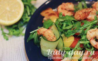 Легкий салат с креветками - рецепт с фото очень вкусный
