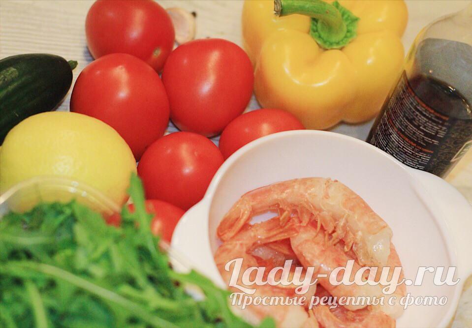 креветки и овощи