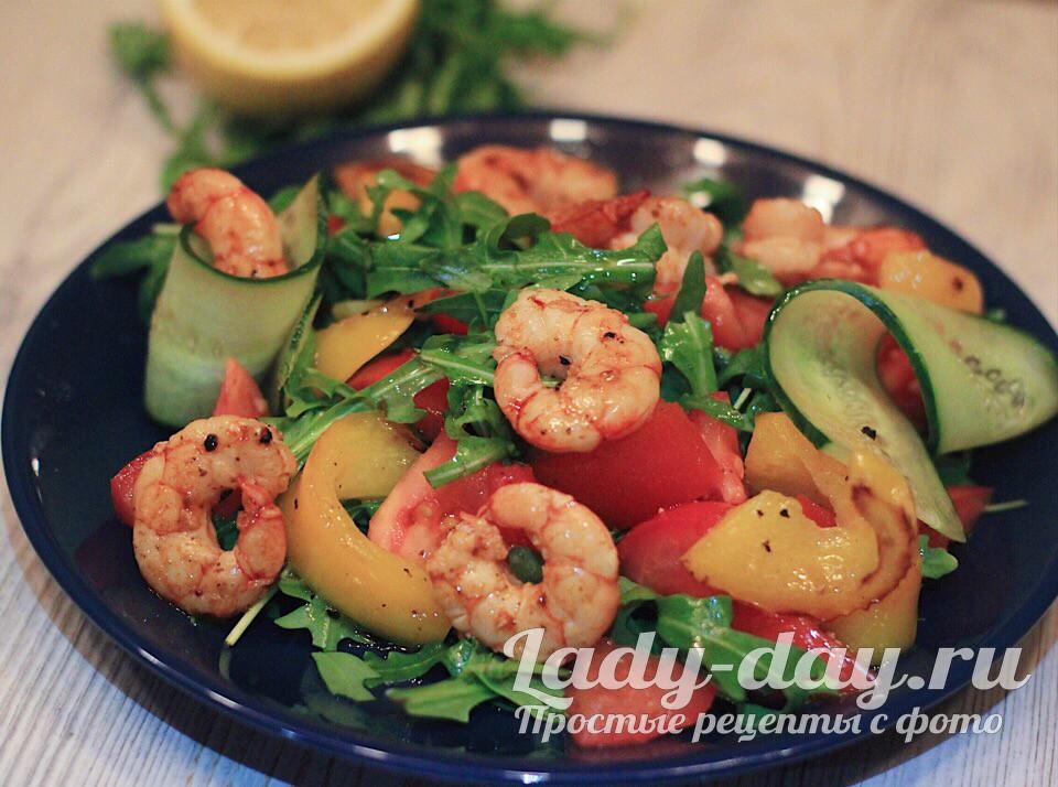 Легкий салат с креветками - рецепт с фото