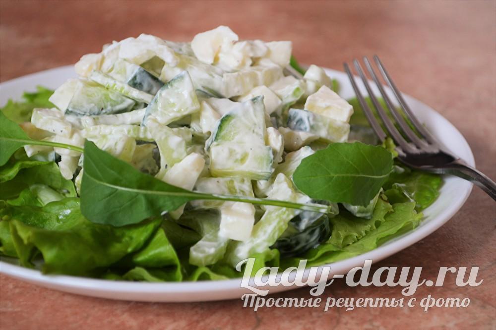 Рецепт салата с сельдереем стеблевым
