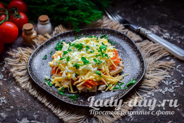 бунито салат