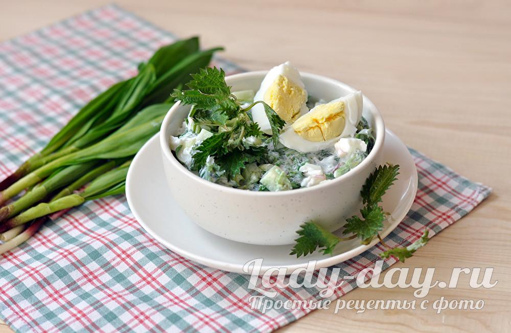 Бесподобный салат с крапивой, рецепт очень вкусный
