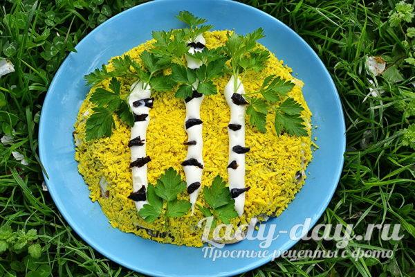сытный салат Березка