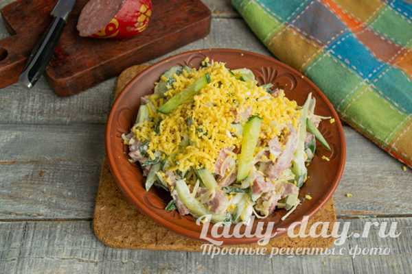оригинальный салатик