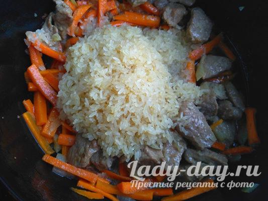 кладем рис