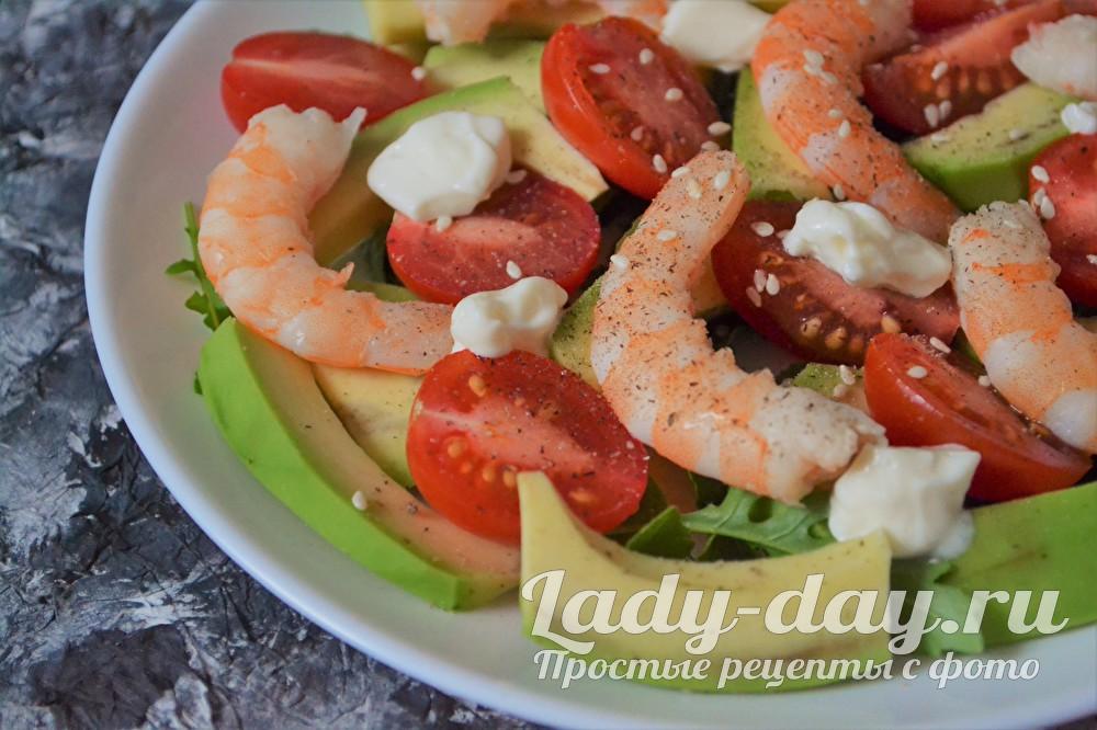 Салат скреветками и авокадо