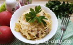 Паста Карбонара - рецепт классический с беконом и сливками