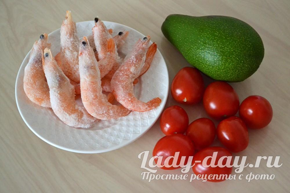 авокадо, помидор, креветки