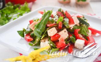 Салат с рукколой и болгарским перцем