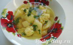 как приготовить суп с клёцками пошаговый рецепт с фото