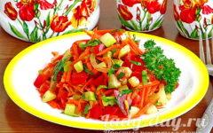 Салат из кабачков быстрый и вкусный рецепт с фото