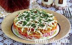 Слоёный овощной салат