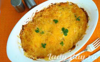 Картофель по-королевски
