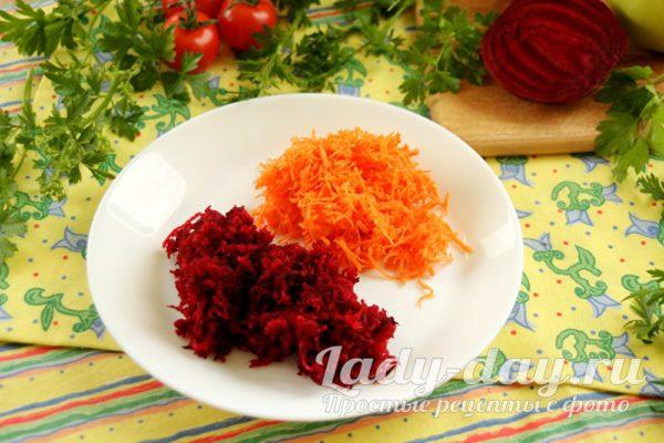 тертые свекла и морковь