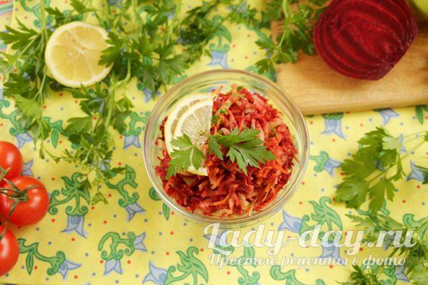 салатик со свеклой и морковью