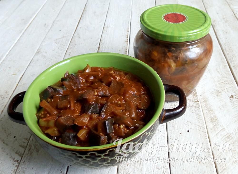 баклажаны на зиму с болгарским перцем и чесноком нереально вкусный рецепт