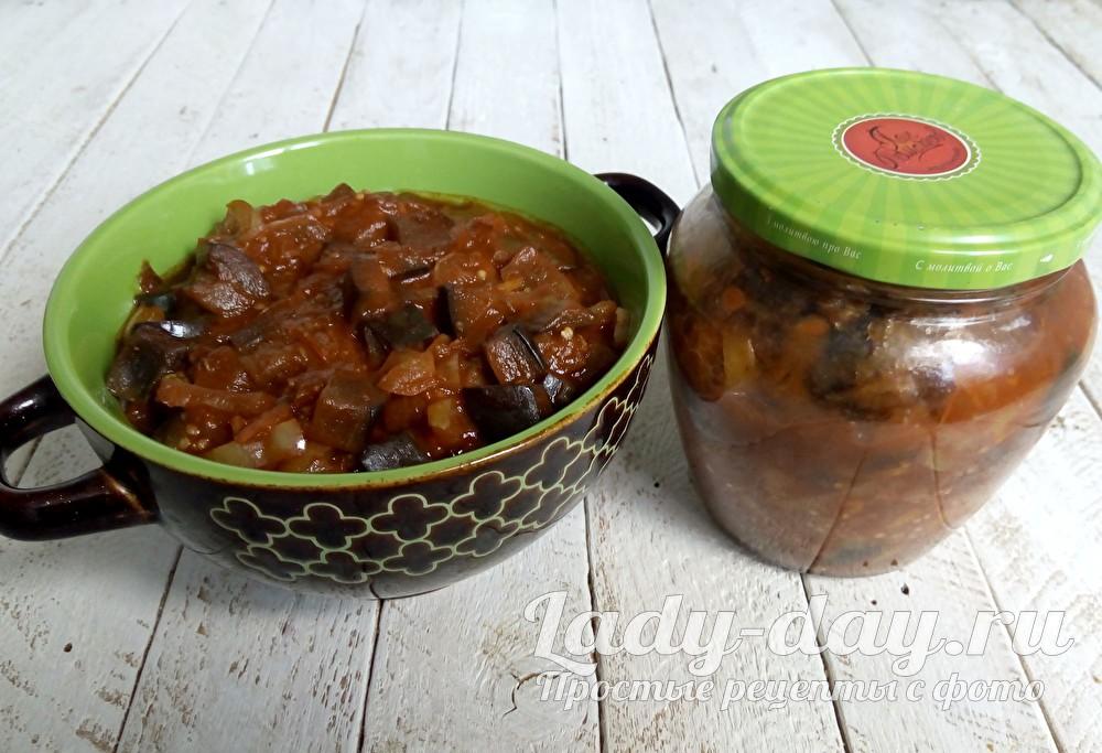 Баклажаны на зиму с болгарским перцем и чесноком - нереально вкусный рецепт