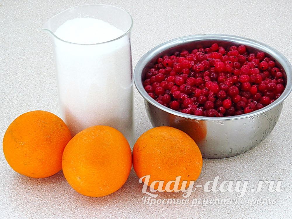 апельсин и смородина