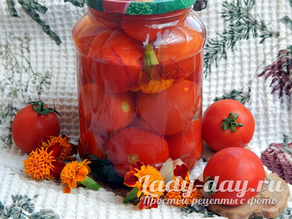 помидоры с бархатцами на зиму