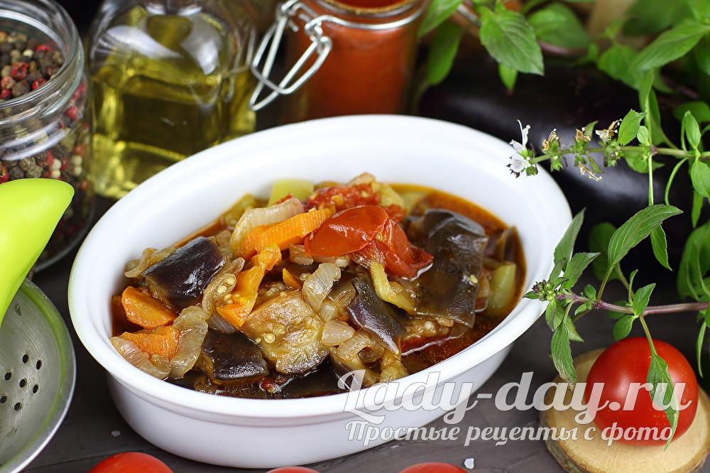 Баклажаны тушеные с овощами, рецепт с пошаговыми фото