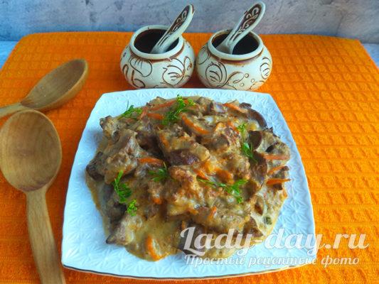 диетическое блюдо из субпродуктов