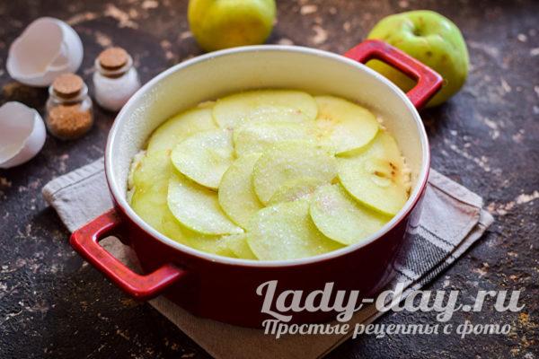 прикрыть яблоками