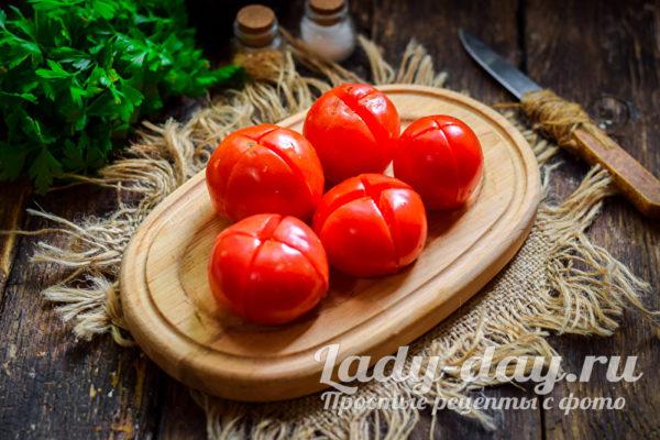 подготовленные помидоры