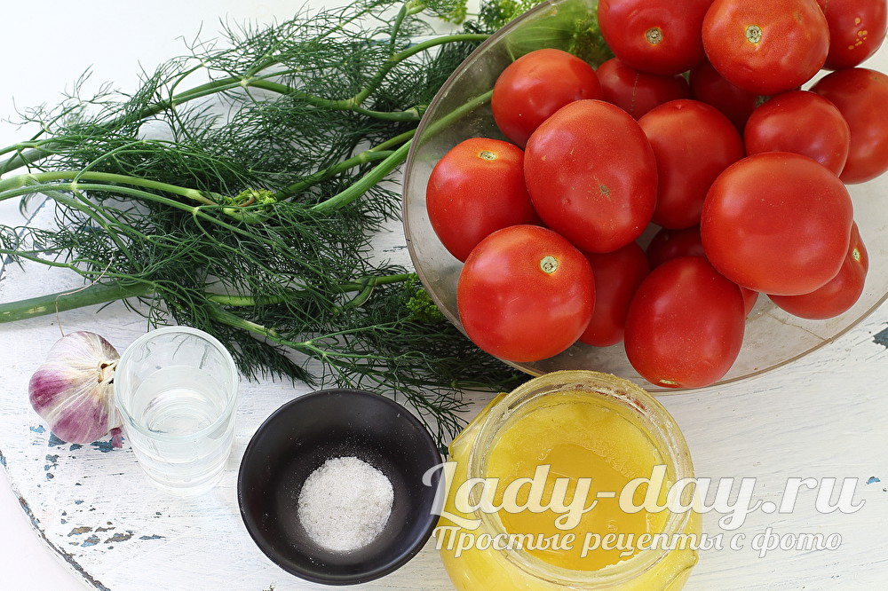 помидоры и укроп