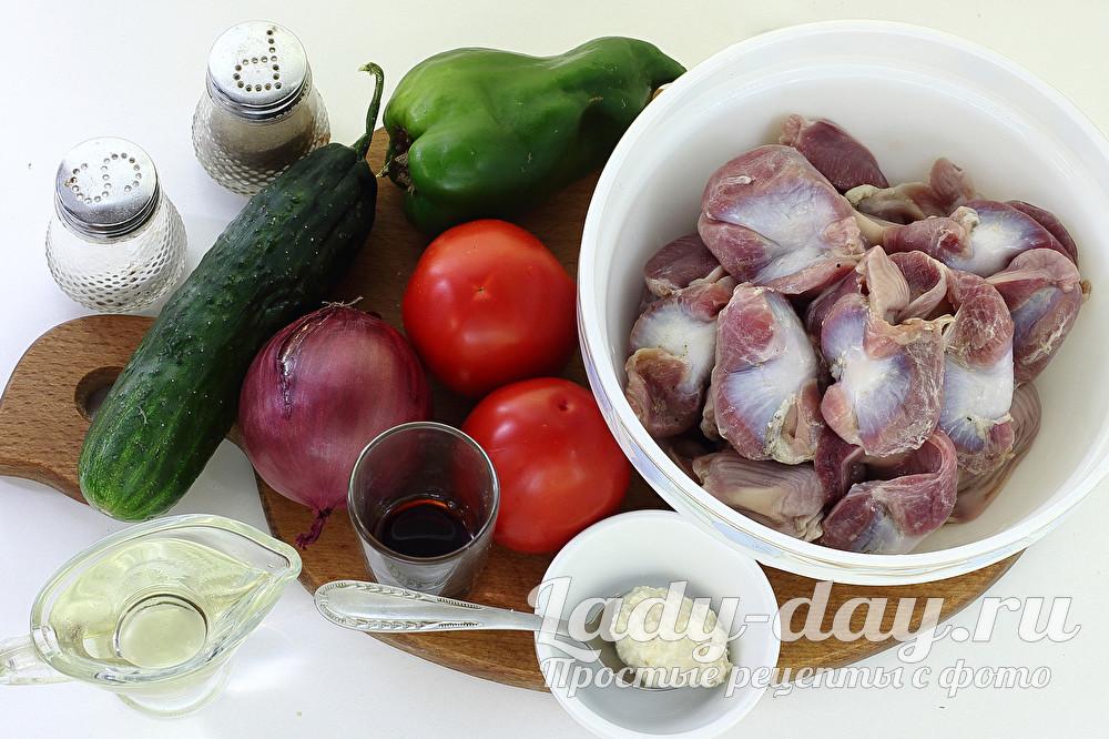 желудки куриные и овощи