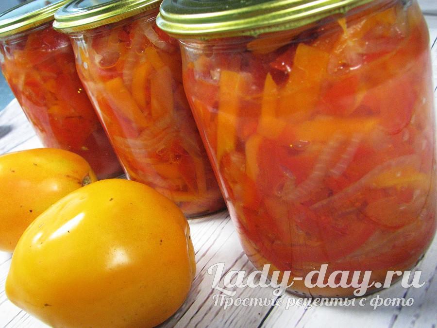 Салат овощной с целым помидором 1,2,3,4 Салат овощной настоящая находка зимой, когда неожиданно приходят гости. Салат можно подать как закуску или как гарнир к основному блюду. Вам потребуется на 14-15 банок емкостью 0,5 л: Болгарский перец – 3 кг; Лук репчатый – 1 кг; Морковь – 1 кг; Свежие помидоры – 14-15 штук. Из расчета на одну банку: Соль без верха – 2 чайные ложки; Уксусная эссенция 70% - 0,5 чайной ложки; Сахар – 1,5 чайной ложки; Растительное масло – 3 столовые ложки. Приготовление. 1. Начните с подготовки овощей и стеклянных банок. Овощи почистите, и помойте, разложите на полотенце. Стеклянные банки хорошо помойте без использования моющих средств. Банки необходимо простерилизовать, крышки для закатки прокипятите 2-3 минуты. 5 2. Болгарский перец нарежьте тонкими полукольцами. 6 3. Морковь нарезается не крупной соломкой. 7 4. Репчатый лук нарежьте полукольцами. Все овощи сложите в глубокий таз, чтобы удобно было перемешивать. Овощи перемещайте, слегка пожмите. 8,9 5. На томатах сверху сделайте надрез крест-накрест, обдайте кипятком и сразу опустите в холодную воду. Снимите кожицу с помидор. 10 6. На дно банки положите сахар, соль, влейте растительное масло и уксус. Затем положите помидор. 11,12 7. Плотно утрамбуйте салат в банку. 8. Все банки с салатом накройте крышкой и поставьте в кастрюлю с водой, стерилизоваться. Стерилизовать необходимо в течение часа, затем банки герметично закройте, переверните и накройте. 13 Lady 139