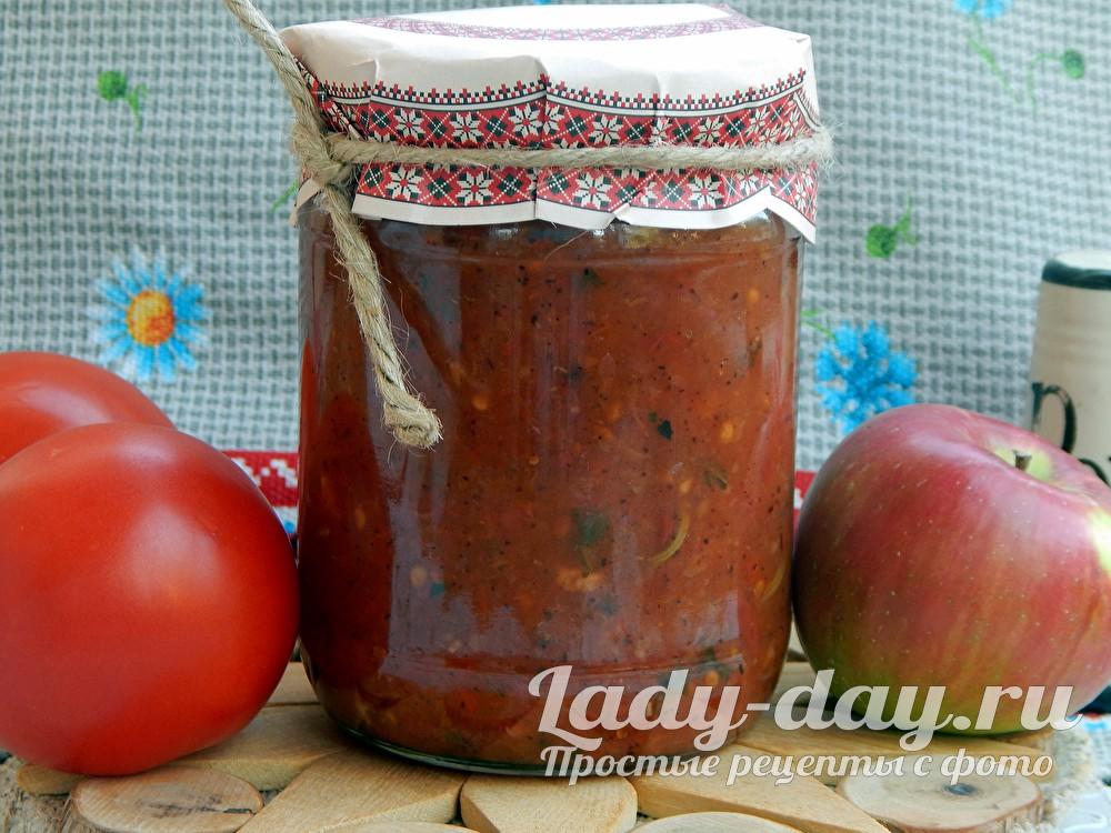 аджика с яблоками домашняя рецепт самой вкусной домашней аджики