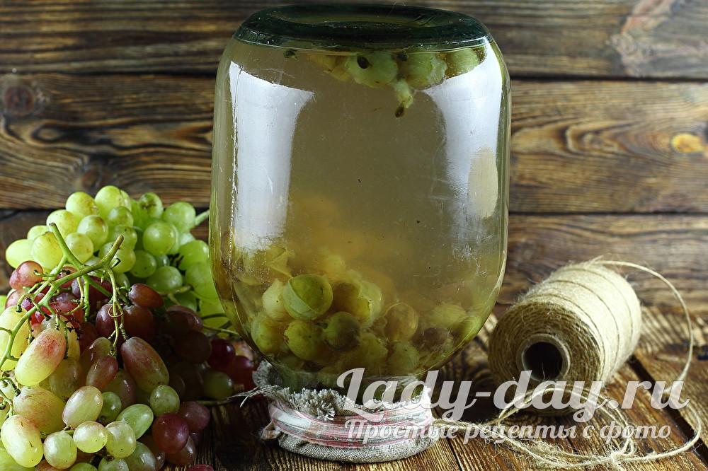 Компот из винограда в 3 литровой банке