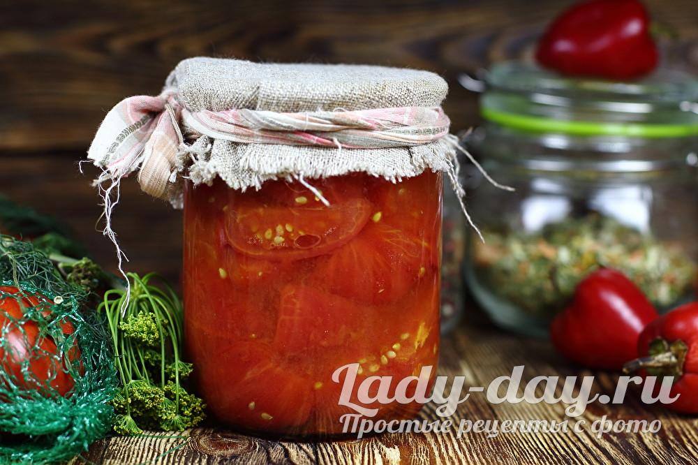 помидоры кусочками в собственном соку рецепт на зиму