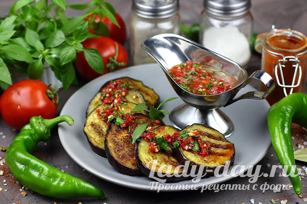Баклажаны по-грузински, самый вкусный рецепт быстрого приготовления