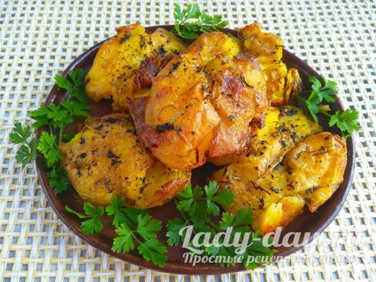 вкусное блюдо из картофеля