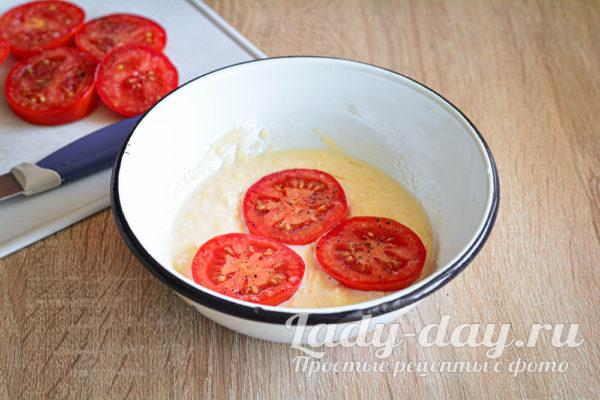 обмакнуть помидоры