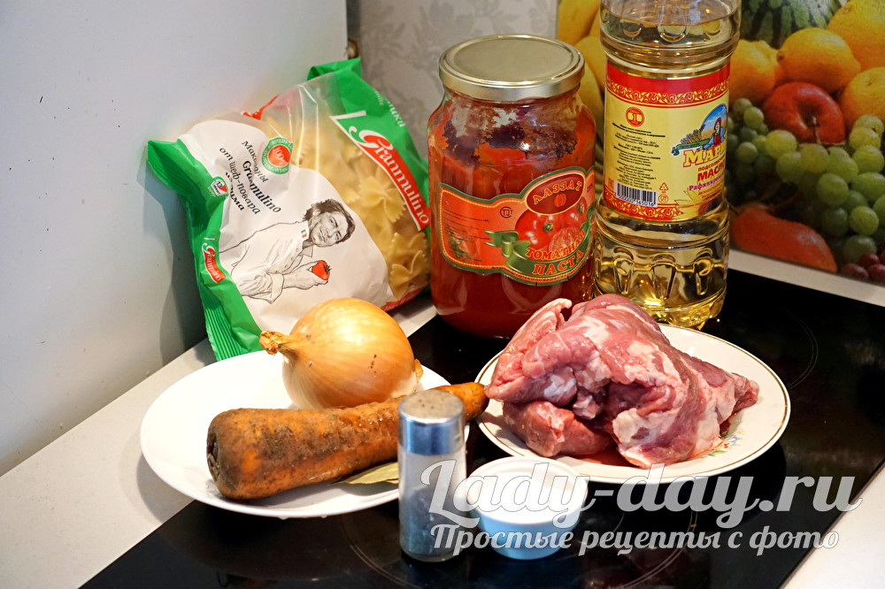 мясо, овощи, макарон