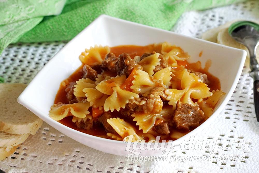 Макароны с мясом и подливкой - рецепт с фото