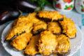 баклажаны в духовке с сыром и морковью