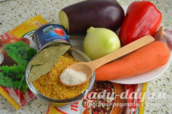 булгур и овощи