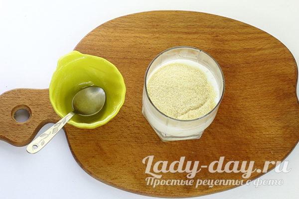 молоко и желатин