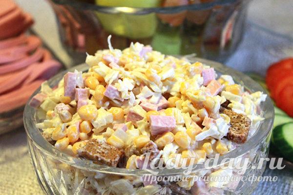 салат из свежей капусты с колбасой и кукурузой рецепт