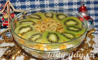салат с киви который съедается в первую очередь