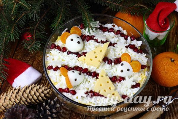 Салат Бусы на снегу