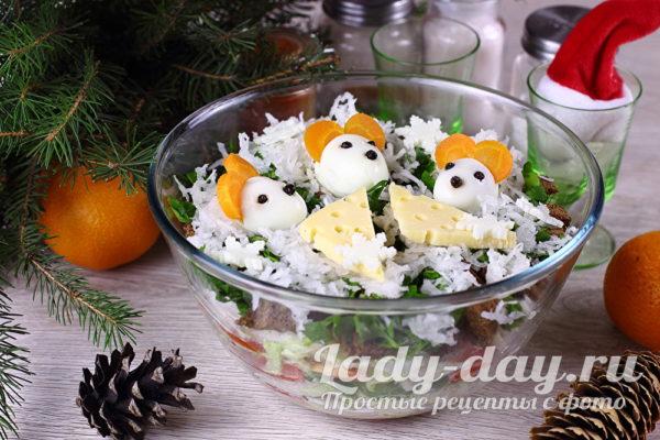 Салат на новый год мышки на снегу