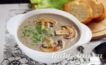 крем-суп из шампиньонов со сливками рецепт